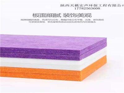聚酯纤维吸音板2