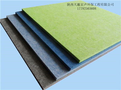 聚酯纤维吸音板3