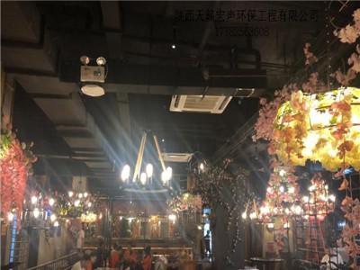 咸阳瓦楞音乐餐厅贝博下载网站贝博下载网站